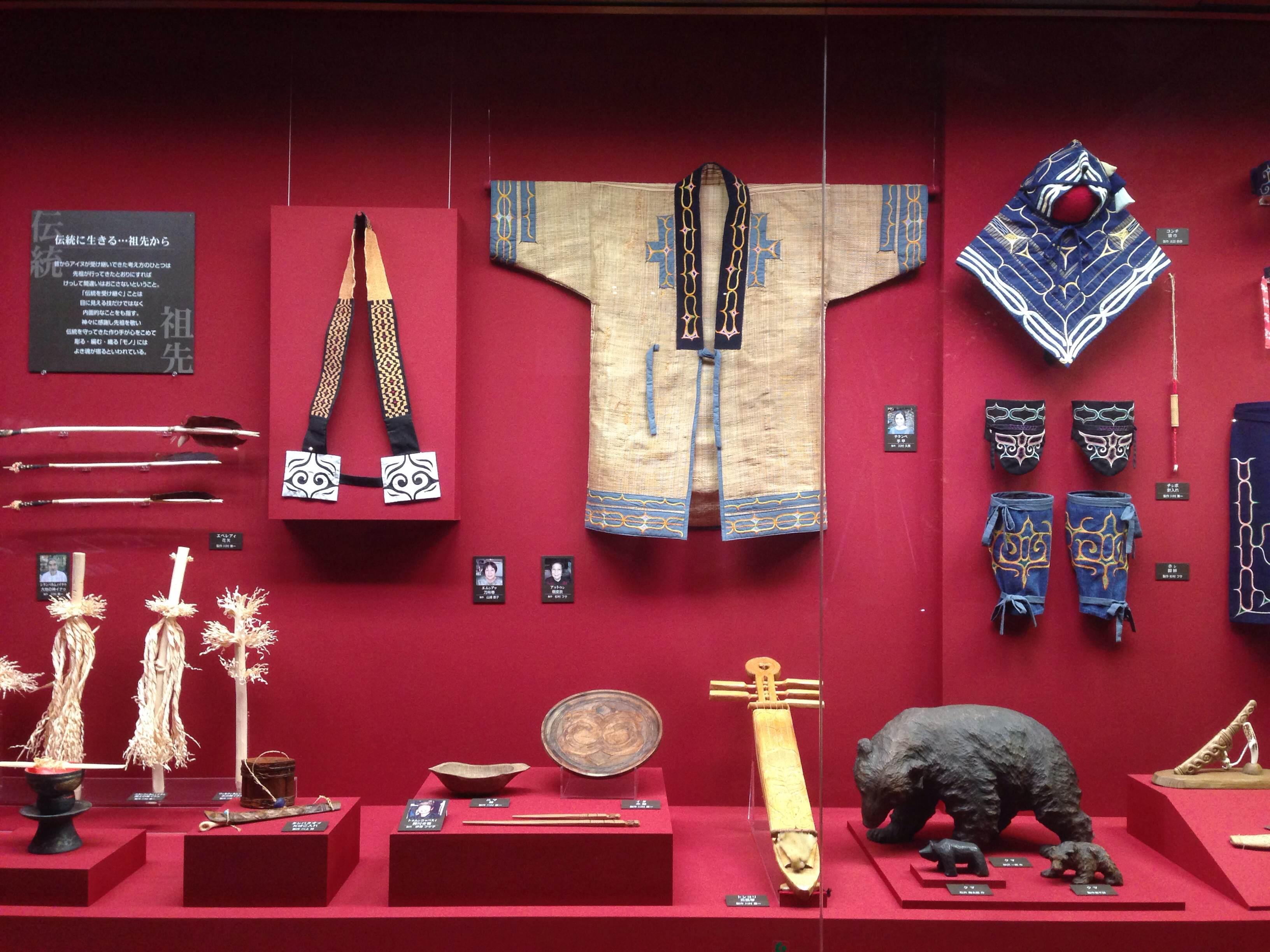 道具 旭川市博物館